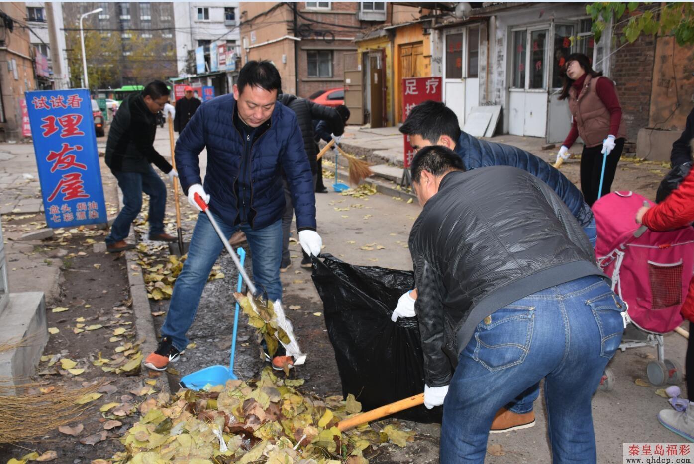 爱我社区  清洁家园