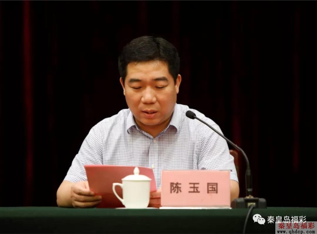 """秦皇岛成功举办第十七届""""福彩献真情·慈善助学子""""助学金发放仪式"""