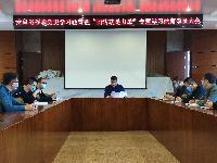 """秦皇岛福彩党史学习教育暨""""团结就是力量""""专题学习教育动员大会"""